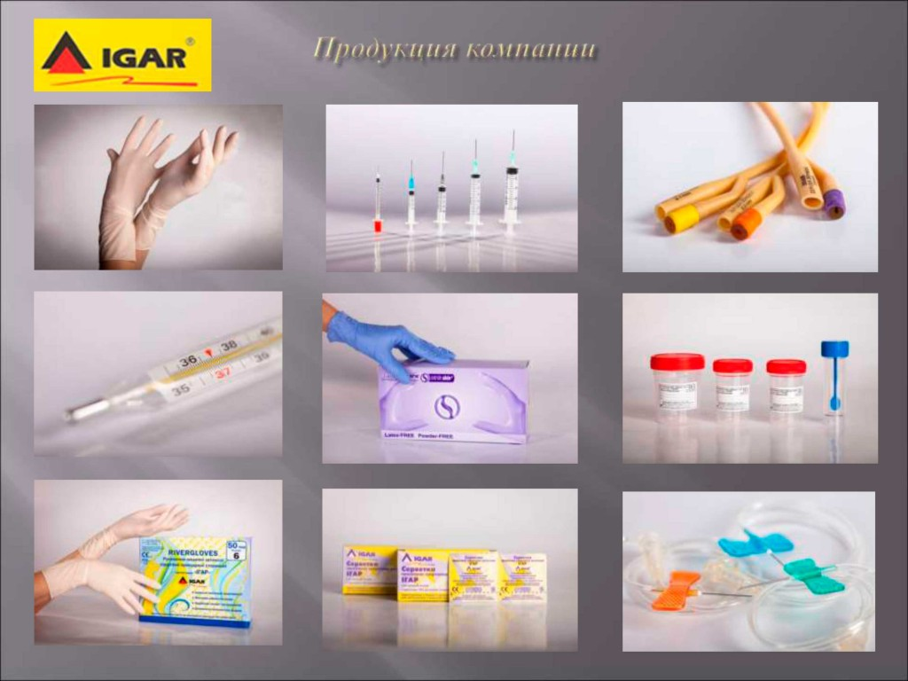 igar medical products 2015
