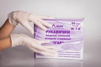 перчатки смотровые ИГАР