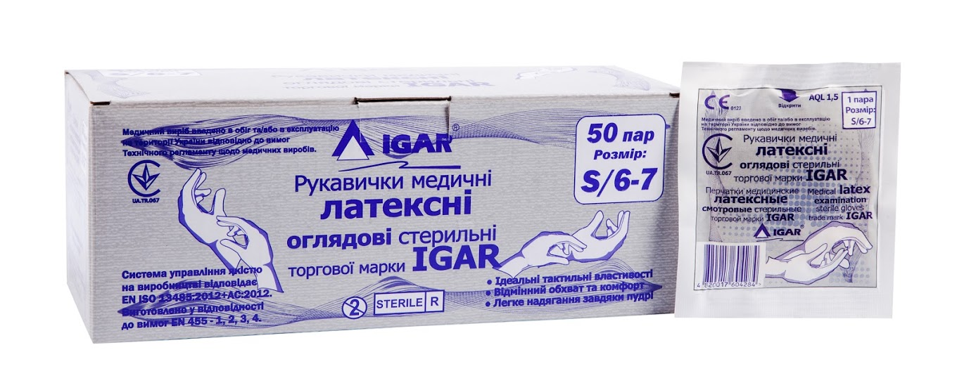Medical latex examination sterile gloves trade mark IGAR (budget packing)