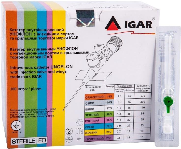 Катетери внутрішньовенні УНОФЛОН з ін'єкційним портом та крильцями торгової марки IGAR