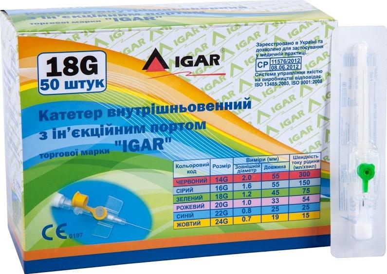 Катетери внутрішньовенні з ін'єкційним портом торгової марки IGAR (поліуретанові)