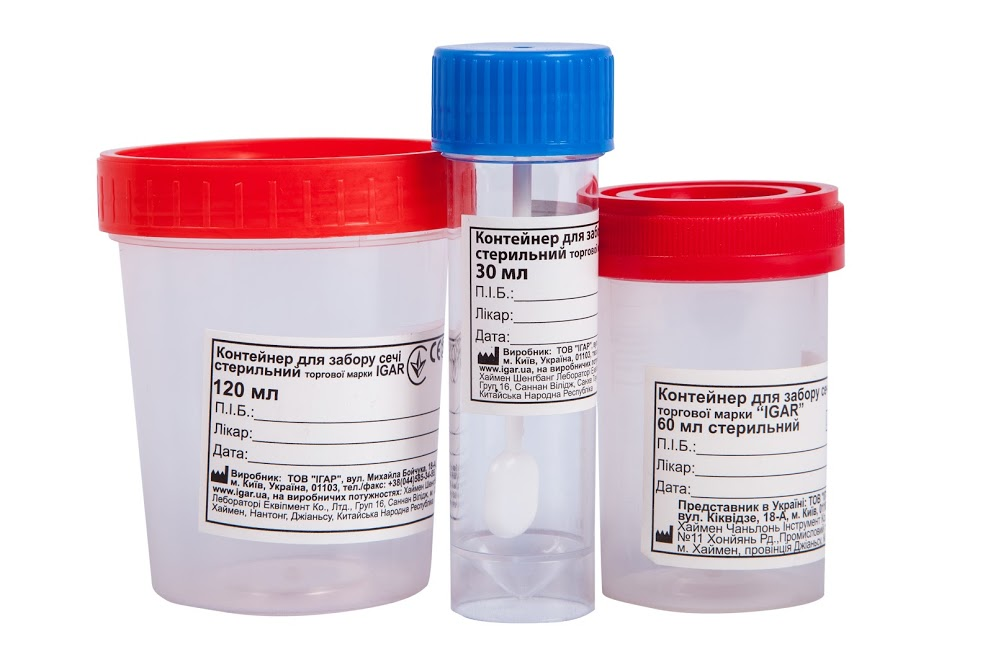 Biological liquids collection containers sterile trade mark IGAR