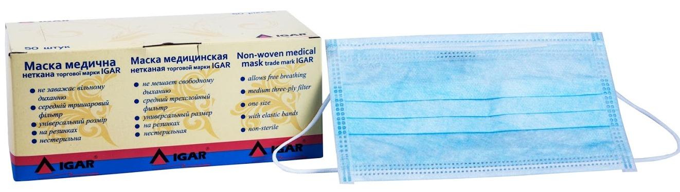 Маски медичні неткані торгової марки IGAR
