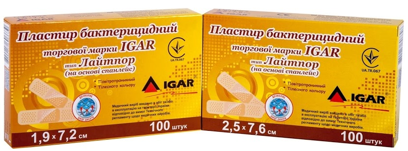 Bactericidal plaster trade mark IGAR Lightpore type (spunlace base)