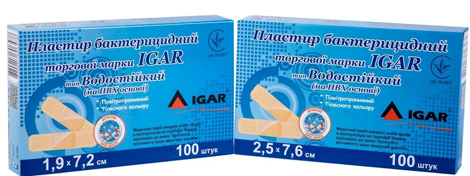 Bactericidal plaster trade mark IGAR Waterproof type (PVC base)