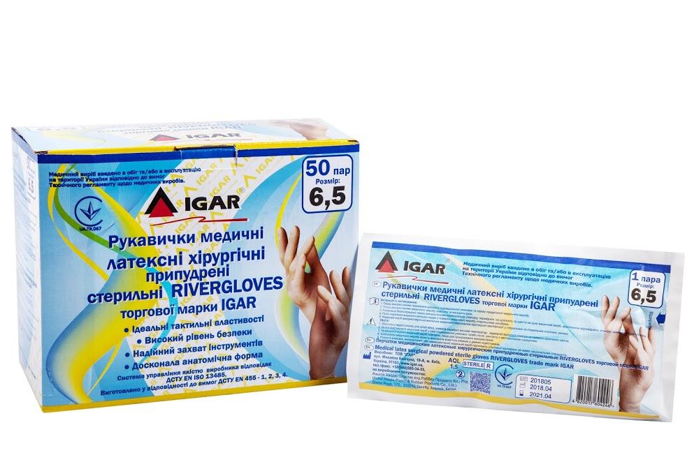 Перчатки медицинские латексные хирургические опудренные стерильные  RIVERGLOVES торговой марки IGAR