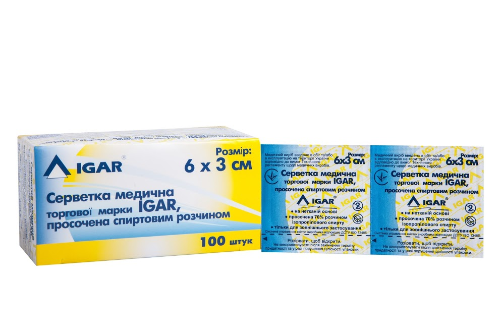Medical alcohol pads trade mark IGAR, 6х3 cm