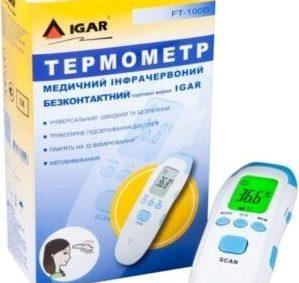 Термометр медичний інфрачервоний безконтактний торгової марки IGAR, FT-100D