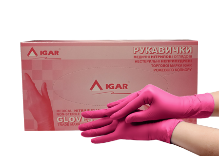 Medical nitrile examination non-sterile powder free gloves trade mark IGAR pink colour