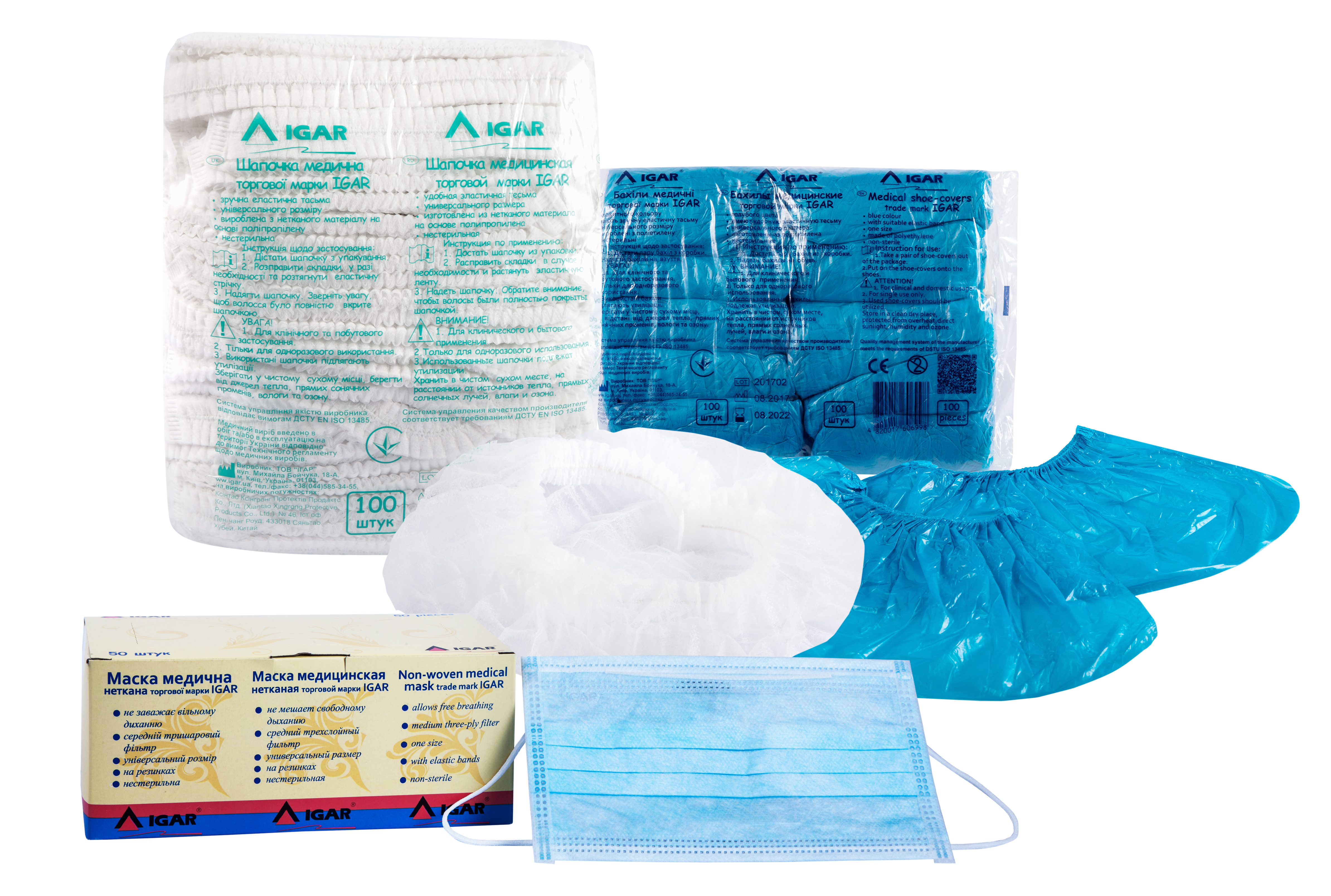 Non-woven disposable products