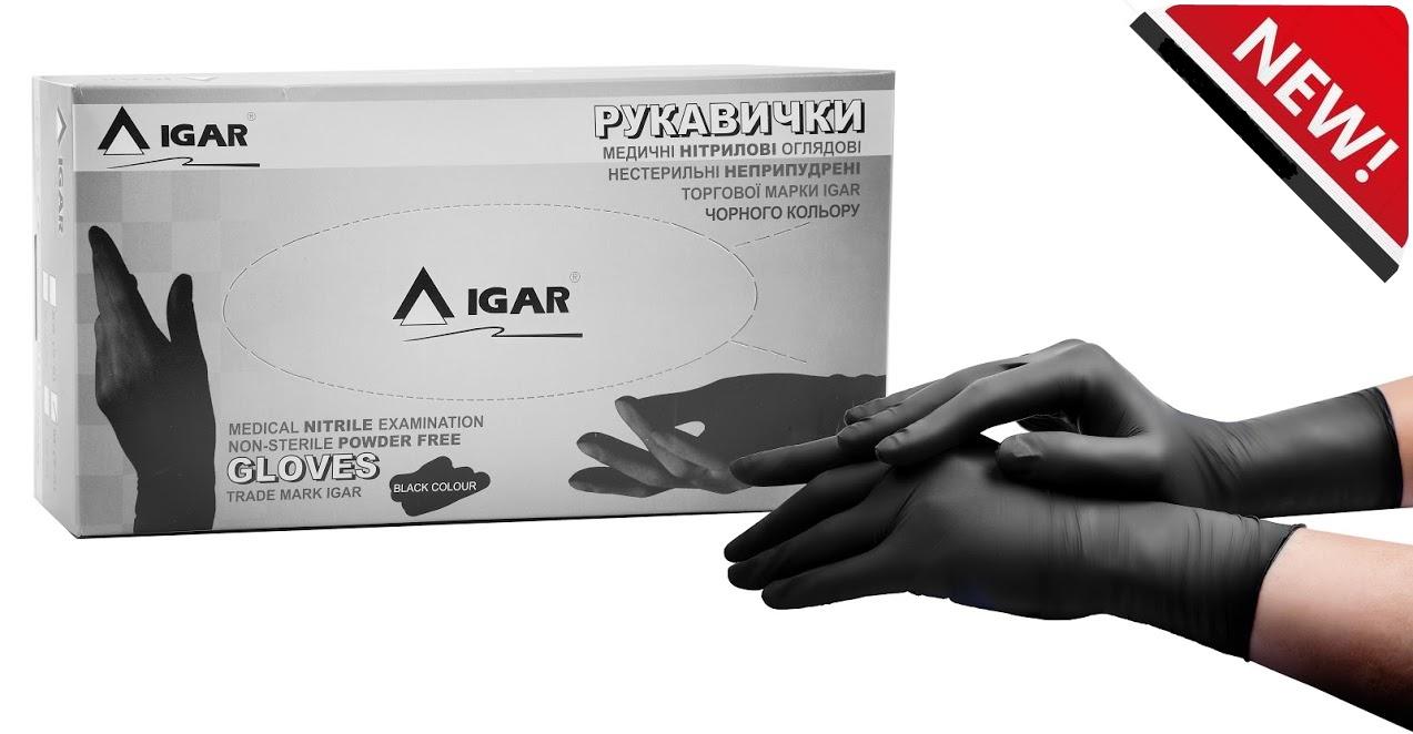 Перчатки медицинские нитриловые смотровые нестерильные неопудренные торговой марки IGAR, черного цвета