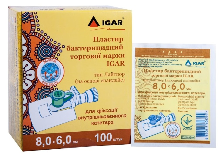 Bactericidal plaster trade mark IGAR Lightpore type (spunlace base) 8,0 × 6,0 cm for IV catheter fixation