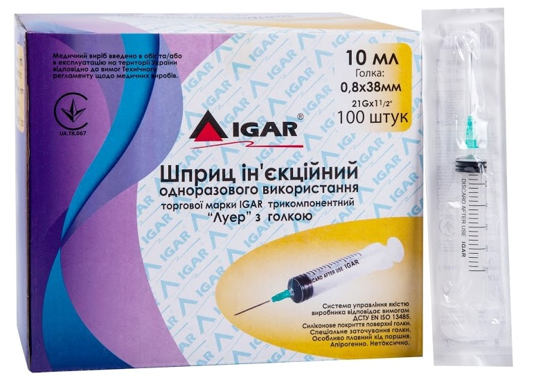Injection disposable syringe trade mark IGAR three-component «Luer» with needle