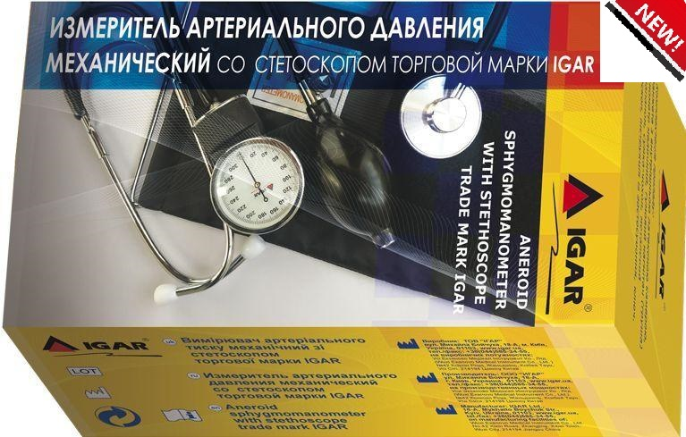 Aneroid sphygmomanometer with stethoscope trade mark IGAR