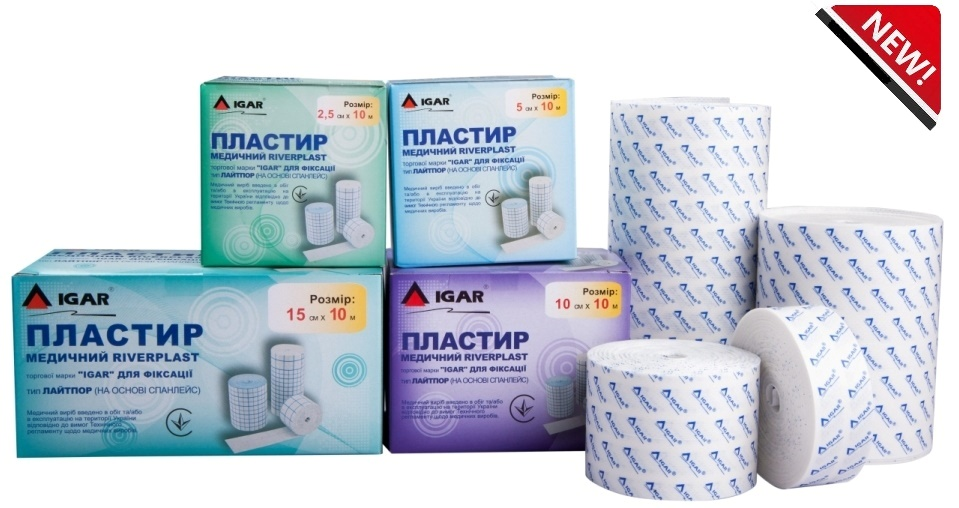 Medical  plaster RiverPlast trade mark «IGAR» for fixation Lightpore type (spunlace base)