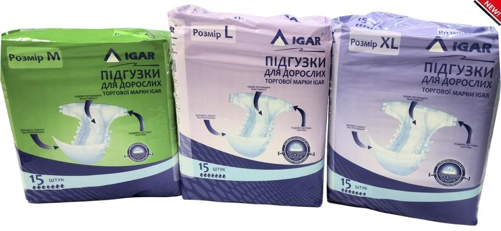 Підгузки для дорослих торгової марки IGAR